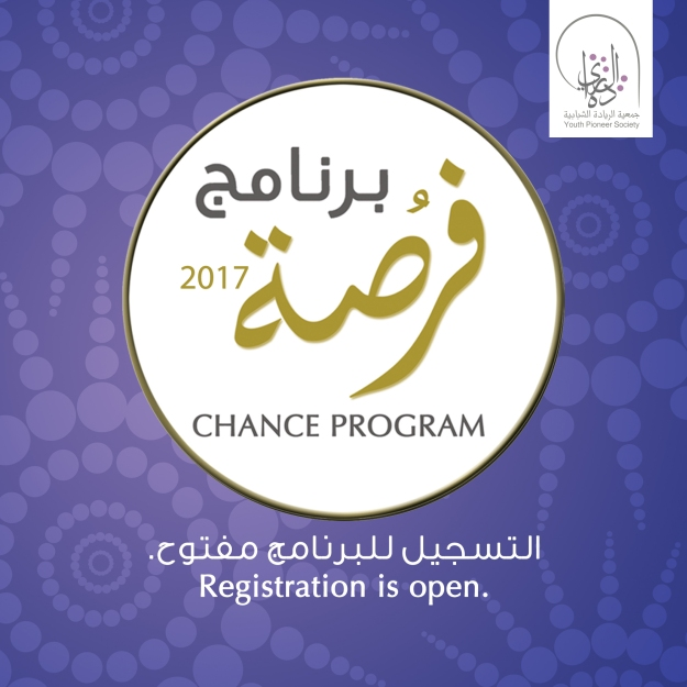 registeration-open-21-jan-2017